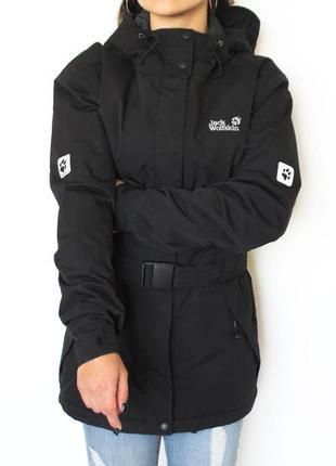 Удлиненная куртка с ремешком ремнем на флисе