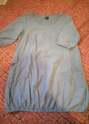 Платье снизу на резинке большой размер 20-22 zizzi
