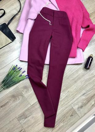 Стильні щільні ,нереального кольору  марсала, штани від vero moda 🔥