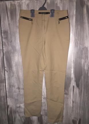 Повседневные,очень удобные штаны