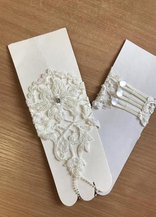 Свадебные перчатки. супер