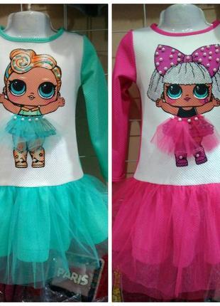 """✅ нарядное платье для девочки """"lol"""" лол"""
