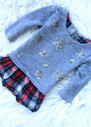 Стильный кофта свитер платье туника tape a loeil