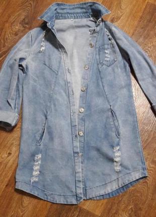 Джинсовый кардиган.джинсовая куртка