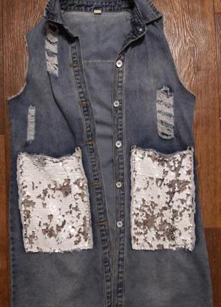 Джинсовый кардиган. джинсовая жилетка