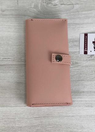 7 цветов розовый пудровый нюд вместительный классический кошелек