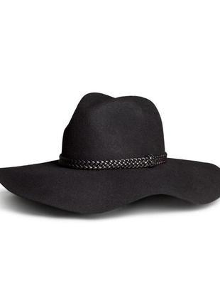 Роскошная широкополая шляпа 100% шерсть