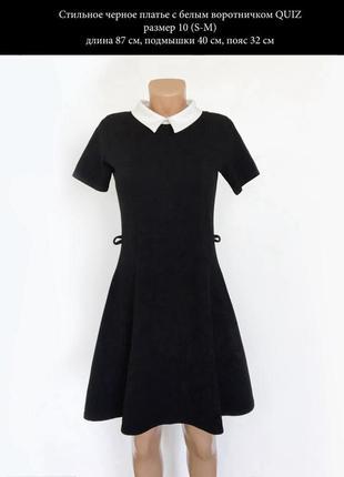 Стильное черное платье с белым воротничком размер s-m