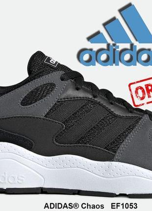 Кроссовки adidas® chaos original ef1053