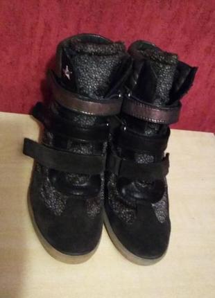 Кожаные сникерсы ботинки
