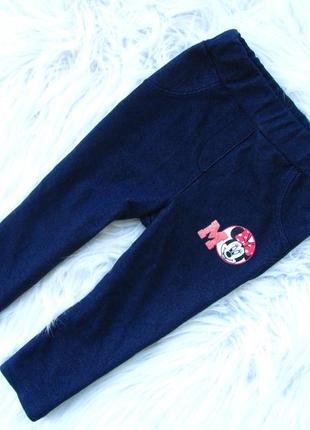 Стильные лосины штаны брюки disney minnie mouse