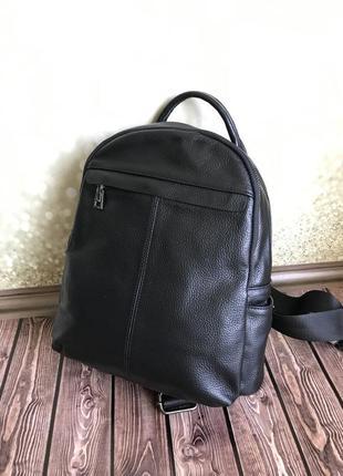 Рюкзак . кожа