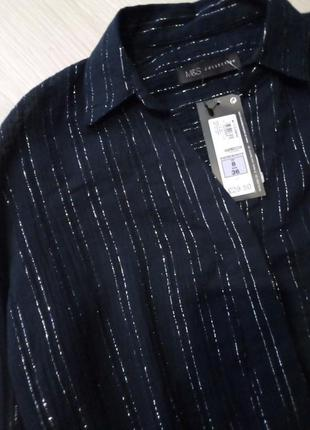 Брендовая рубашка жатка серебряная нитка marks & spencer
