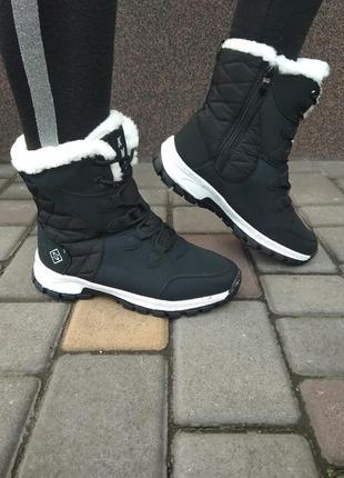 Ботинки спортивные зимние