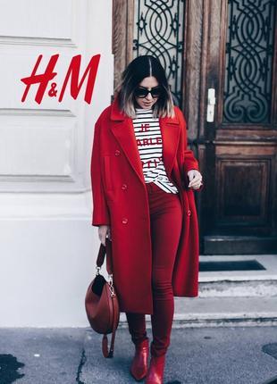 Хит продаж! премиальное трендовое оверсайз пальто100% шерсть от h&m