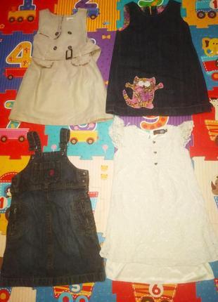 Набор сарафанов для девочки 4_5 лет