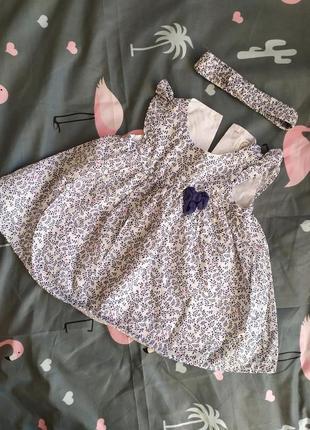 Платье плаття хлопок сарафан