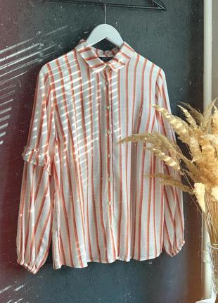 Рубашка papaya
