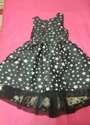 Праздничное платья