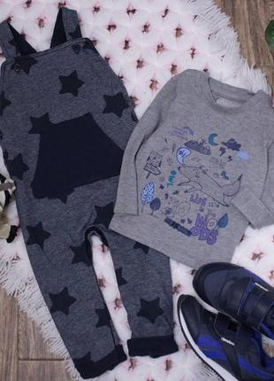 Классный комплект на малыша кофточка и комбинезон