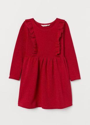 Платье теплое h&m, 8-10лет