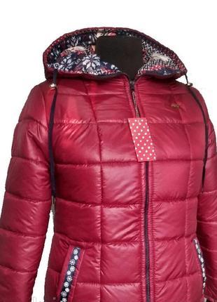 Шикарное стеганое пальто батал