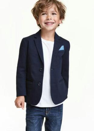 Стильний піджачок на хлопчика