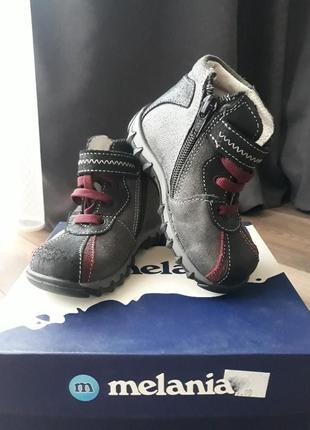 Детская обувь melania