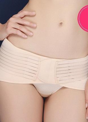 6-129 эластичный бандаж универсальный для беременных и послеродовой
