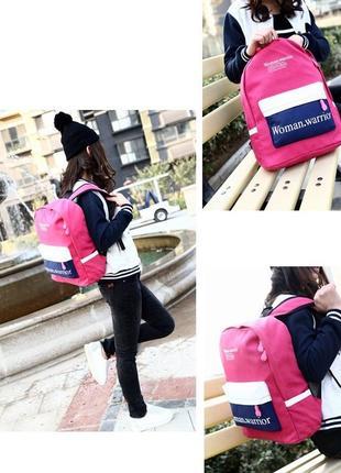 3-122 молодежный рюкзак стильный вместительный