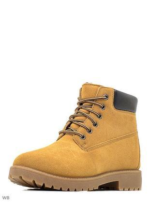 Замшевые ботинки. t. taccardi