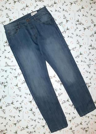 Акция 1+1=3 крутые фирменные плотные узкие джинсы denim co оригинал, размер 44 - 46