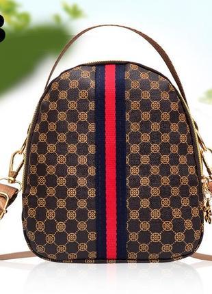3-56 жіноча сумка оригінальна сумочка кросс-боди женская оригинальная
