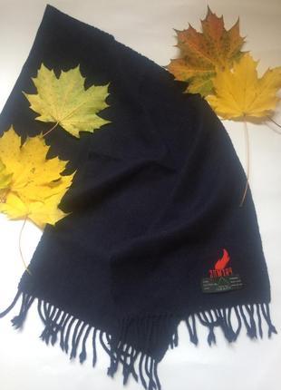 Шерстяной шарф цвета черники 💙