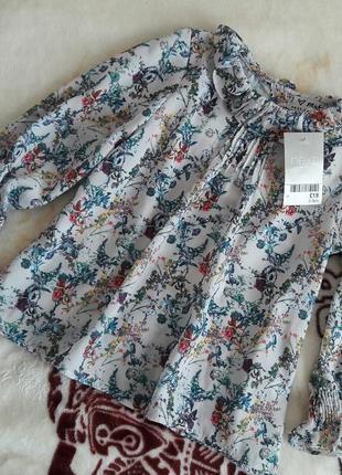 Стильная блузка некст