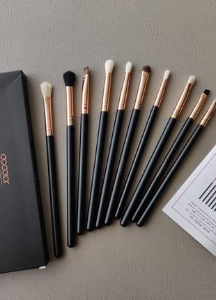 Набор кистей для макияжа docolor 10 pcs eye makeup brush set