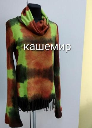 Patrizia pepe свитшот, гольф, свитер с бахромой  р 44