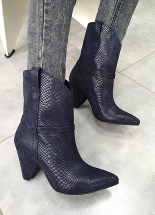Новинка!кожаные ботинки казаки