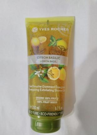 Гель-гоммаж для душа лимон - базилик ив роше yves rocher подарок