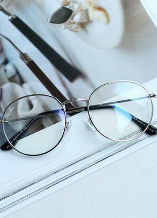 Компьютерные очки для работы за компьютером и смартфоном, окуляри для пк, антиблик