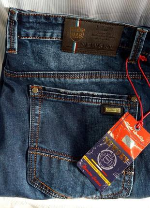 Мужские классические джинсы. большие размеры.