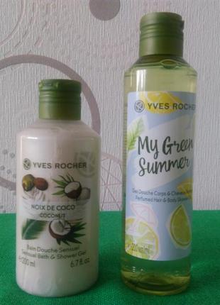 Гель для душа кокосовий горіх , my green summer ив роше yves rocher