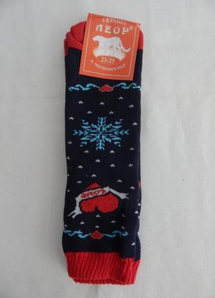 Махровые новогодние женские носки леор