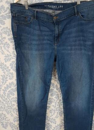 Шикарнейшие джинсы!