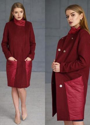 Кашемированое стильное пальто с карманами