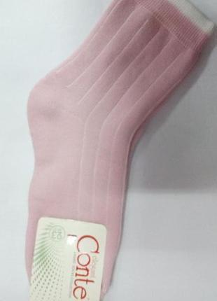 Носки махровые conte ,в размерах,расцветках