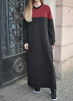 Платье свитшот макси