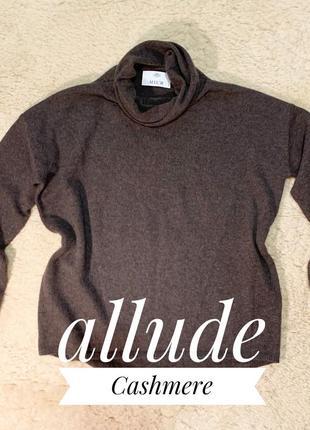 Кашемировый свитер alude