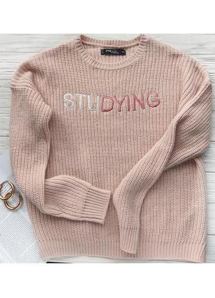 Розовый пудровый вязанный свитер светр кофта джемпер с надписью