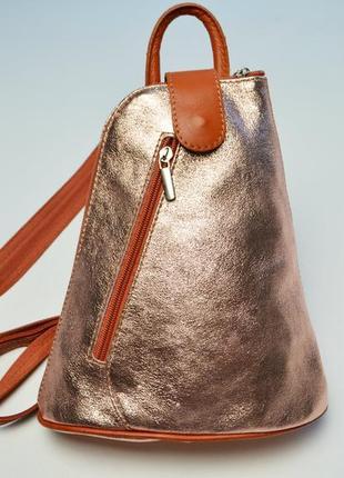 Кожаный рюкзак перламутрового цвета
